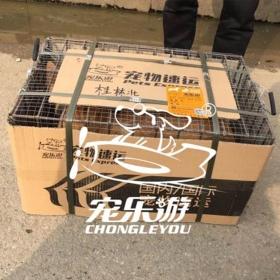 南昌宠物托运宠乐游【包装后的宠物笼具展示】